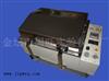 水浴恒温yzc666亚洲城振荡器