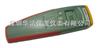 红外测温仪ST622|台湾先驰ST622红外测温仪