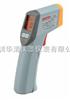 红外测温仪ST632|深圳华清仪器特级代理台湾先驰ST632红外测温仪