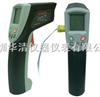 ST643红外测温仪|台湾先驰红外测温仪