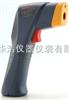 红外测温仪ST662|台湾先驰ST662红外测温仪