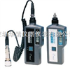 北京伊麦特EMT220BL测振仪|EMT220BL测振仪|