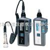 EMT220ALC测振仪|北京伊麦特测振仪|
