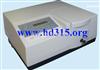 M163545紫外分光光度计/照度计(带扫描软件)