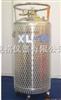 M335326低温液体罐/液氮罐(进口Taylor-Wharton泰来华顿)