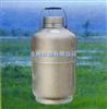 M270081液氮罐(国产,6L)