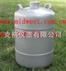 M268255液氮罐(国产,10L)