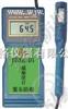 M352104防爆温湿度计