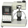 FG-III液塑限,光电液塑限,液塑限联合测定仪
