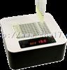 H2O3-PRO程控金属浴