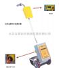 H1手推式燃气管道检测仪