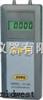 M198996电子微压计