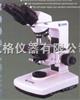 M314170荧光生物显微镜/生物显微镜/荧光显微镜