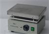 DB-1不锈钢电热板