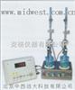 M196984全自动电位滴定仪/中国