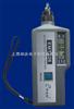 EMT226轴承振动检测仪EMT226轴承振动检测仪|经销批发|EMT226轴承振动检测仪