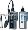 EMT220ANC袖珍式测振仪EMT220ANC|代理批发|测振仪EMT220ANC