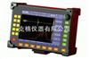 M371809通用型彩屏数字超声探伤仪