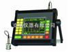 M371808全能型彩屏数字超声探伤仪