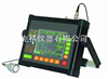 M371805铁路型彩屏数字超声探伤仪