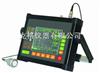 M371803铸造型彩屏数字超声探伤仪