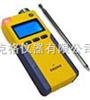 M300053便携式臭氧检测仪(空气)