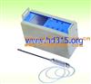 M294812便携式泵吸式臭氧检测仪(0-1000ppm)
