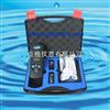 M187265臭氧比色计/数显水中臭氧检测仪