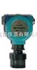 M212388固定式臭氧检测仪