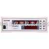MD2030B电能量测试仪MD2030B单相电能量测试仪