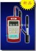 M151300里氏硬度计/硬度测试仪
