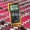 Fluke789过程多用表|F789回路校准多用表