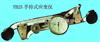 YB-25手持应变仪,静态应变仪,动态应变仪