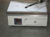 DB-3数显不锈钢电热板