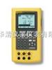 Fluke744多功能过程认证校准器|F744多功能过程校准器
