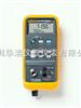 Fluke719自动压力校准器|F719自动压力校准器