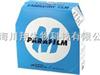 封口膜,美国PM-996 Parafilm封口膜现货超低价