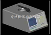 M260747烟度计/废气分析/汽柴两用尾气分析仪