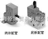 -SMC小型直动式3通电磁阀;SY5120-5MOZD-C6