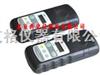 M361322便携式水产养殖检测仪