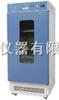 M360595细菌培养箱/生化培养箱