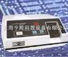 自动尿液分析仪