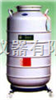 M369527贮存式液氮罐