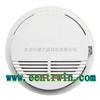 ZH7680联网型火灾烟雾报警器/烟感器(联网型)