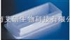 日本立洋移液器加样槽 移液器槽 V型槽 取液槽