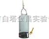 JC-S 排空式水质采样器
