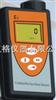 M347305单气体便携式报警器 氯化氢