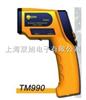 红外测温仪TM-990高温红外测温仪TM-990 泰克曼 TM990 (200℃~2300℃)超越 AR922