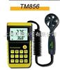 TM-856香港泰克曼TM-856数字风量\风速计 TM856 (可接电脑 )同AR856