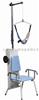 多功能颈椎牵引治疗椅